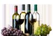 Şarap Nasıl İçilir ?